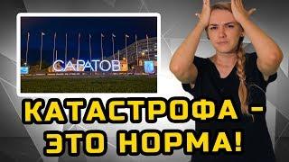 КАТАСТРОФА - ЭТО НОРМА!   МеждоМедиа Групп   Конкурс Навального