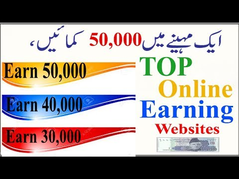Top 5 Online Earning Websites | Earn 50,000 Per Month | 100% Trusted Websites Without Investment,
