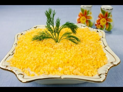 Салат Мимоза видео рецепт