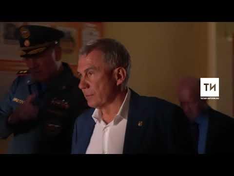 Появилось видео, на котором Рустам Минниханов внутри казанской школы №175 после трагедии