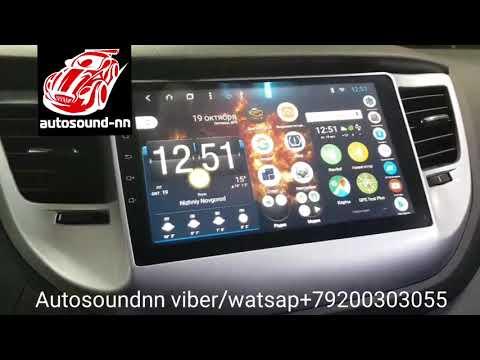 Штатная Магнитола Hyundai Tucson(8 ядер 2/32)android 8.1