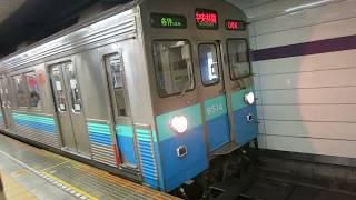 【8500系唯一の伊豆急色】東急8500系伊豆急色 渋谷駅発車シーン
