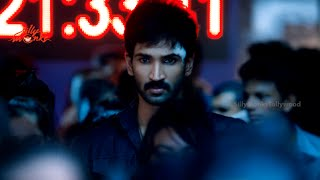 Malupu Theatrical Trailer - Aadhi Pinisetty, Nikki Galrani, Mithun Chakraborty