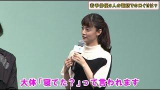 俳優の染谷将太さん、池松壮亮さん、女優の山本美月さんが『BIGLOBE』モ...