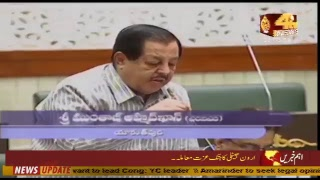 Repeat youtube video 4tv News Channel Live
