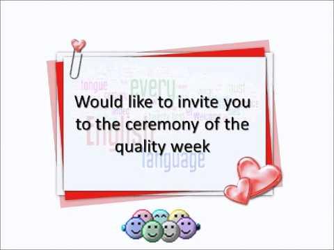 بطاقة دعوة زفاف باللغة