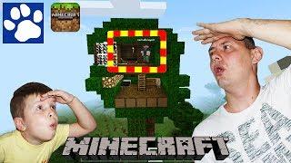 Дом На Дереве В Майнкрафт | Как Построить Секретный Дом В Minecraft | Матвей Котофей Майнкрафт