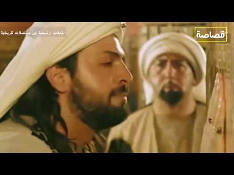 مواقف طريفة تبرهن على ذكاء و بلاغة العرب | قصاصة ( 1)