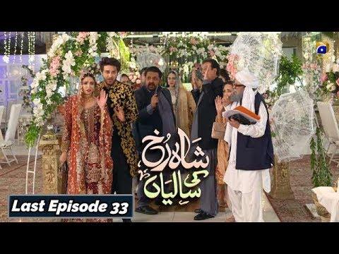 Download Shahrukh Ki Saaliyan - Last Episode    English Subtitles    - 12th Jan 2020 - HAR PAL GEO