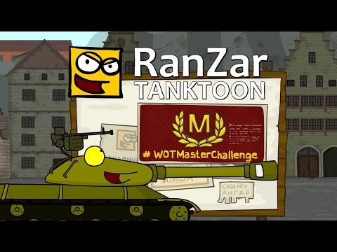 Tanktoon: #WOTMasterChallenge. RanZar