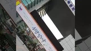 강북문화예술회관