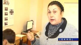 Безбарьерная среда обучения в средней школе №3 хутора Киреевка