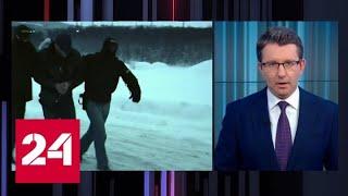 ФСБ сорвала планы украинских радикалов организовать теракт в Мурманске - Россия 24
