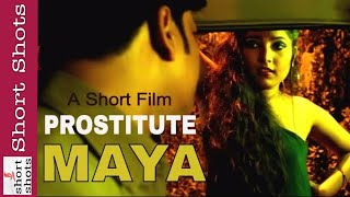 A Latest Hindi Short Film - MAYA | Shree Ram Entertainment House