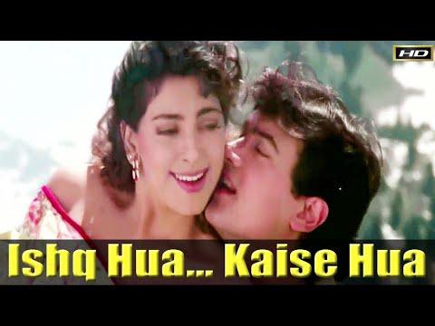 Ishq Hua Kaise Hua   Full Song   Movie - Ishq