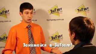 Подготовка к ЗНО по математике в ЗиГзаге