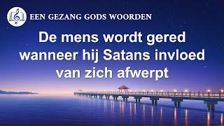 Christelijke muziek 'De mens wordt gered wanneer hij Satans invloed van zich afwerpt'