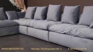 """Видео обзор диван """"Бениамино"""" угловой, серый"""