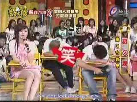 齊天大勝 - 憲在不準笑 - YouTube