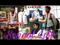 School Life || Private vs Government School || by 1vk5pk||