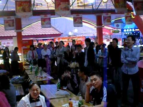 Karaoke at the Qingdao Beer Festival