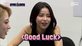 [Vietsub][MNET 퀸덤] Mamamoo Chose AOA Good Luck