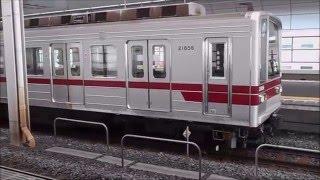 東武鉄道の電車