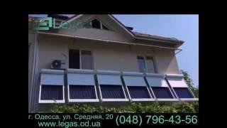 видео Солнечные коллекторы Одесса