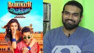 Badrinath Ki Dulhaniya Actor Sahil Vaid's Interview