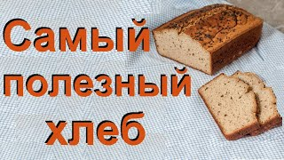 Хлеб из зеленой гречки без дрожжей Простой рецепт хлеба в домашних условиях