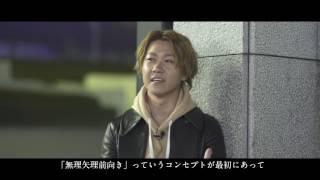 SuG 10th Anniversary Document Movie -yuji ver.
