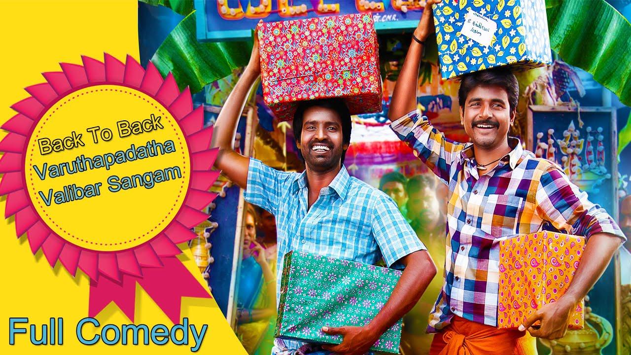 Varuthapadatha Valibar Sangam Full Comedy Sivakarthikeyan Sri Divya Soori Hd 1080p