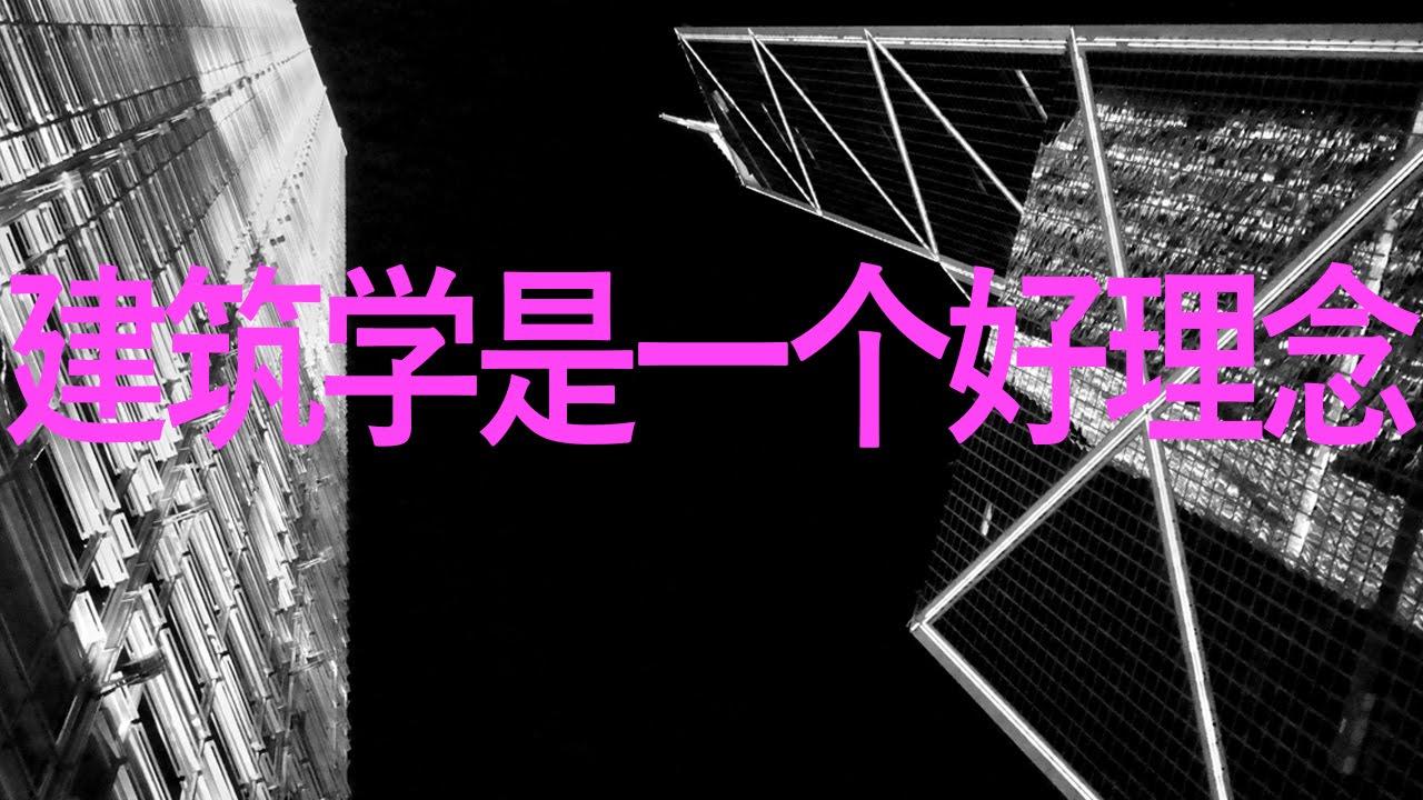 Hongkong: architektura i polityka   Architecture is a good idea