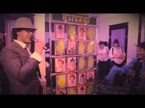 Вечеринка в стиле «CHICAGO 30-х» в салоне красоты GLENT