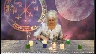 Магистр-целитель Татьяна Роуз