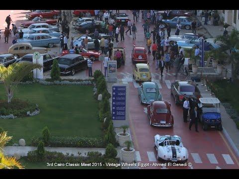 3rd Cairo Classic Meet (27/11/2015) CCTV