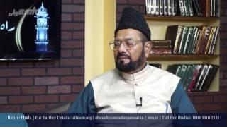 Urdu Rahe Huda 15th July 2017 Ask Questions about Islam Ahmadiyya