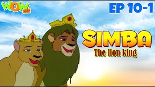 Jungle Ki Kahani | The Lion King - Simba | Hindi Cartoons |Shere Khan|Animated Series|10 -1|Wow Kidz