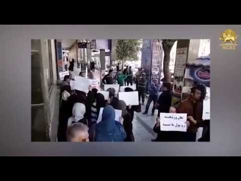 AHVAZ, Iran, Mar.3, 2018. Protest gathering by creditors of the 'Arman Vahdat' financial institute