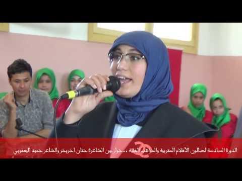 أقوى و أجمل لحظات الدورة السادسة لصالون الأقلام المغربية بجمعة لالة ميمونة.