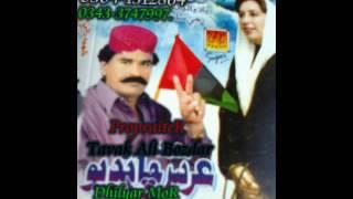 Bhote Ja Dushman PpP,PpP Songs Urs Chandio Tavak Ali Bozdar