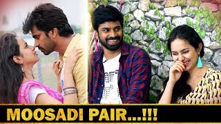 Anchorக்காக கவிதையாய் பேசிய கதாநாயகி Mosadi Movie Viju Iyyapasamie Pallavi Dora Interview