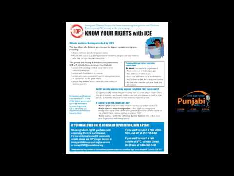 KNOW YOUR RIGHTS with Immigration and Customs Enforcement (ICE)
