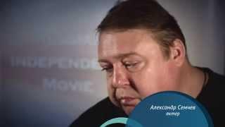 О роли, актер Александр Семчев рассказывает | Alexander Semchev's Interview #4 [RIM]
