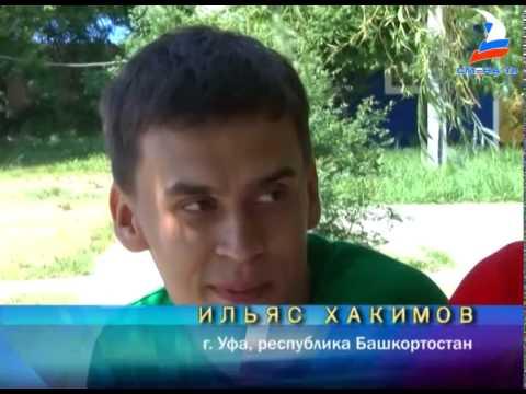Закрытие Всероссийского фестиваля