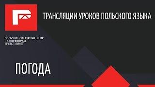 видео Клуб языков «Поговорим!» - Клуб иностранных языков