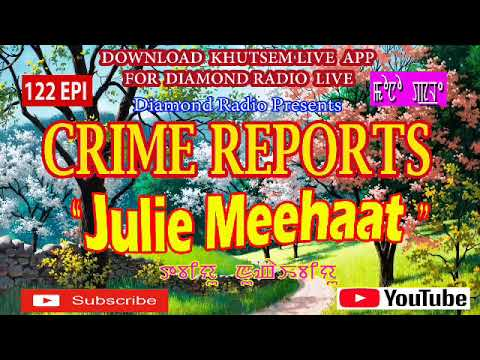 Diamond Radio Crime Reports 122 Epi-Julie Meehat