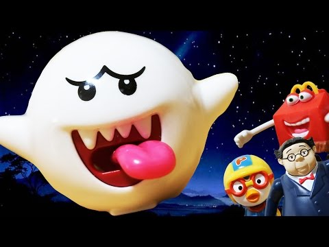 8월 해피밀 유령 킹부끄와 숨바꼭질 - 뽀로로 장난감 애니 (McDonalds Happy Meal Ghost King Boo)