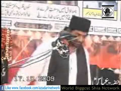 Allama Nasir Abbas Multan on Ali un waliullah in Kalima Azan and Namaz