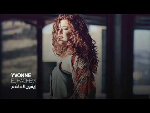 Yvonne El Hachem | Charea Al Ahlam | Official Lyrics Video #1